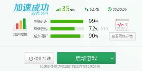 http://www.weixinrensheng.com/youxi/73372.html