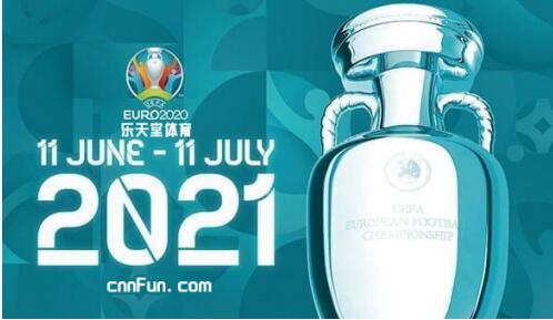 欧洲杯外围买球指南乐体育精彩对抗激情燃爆欧罗巴